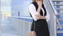 Tribeca Handbag